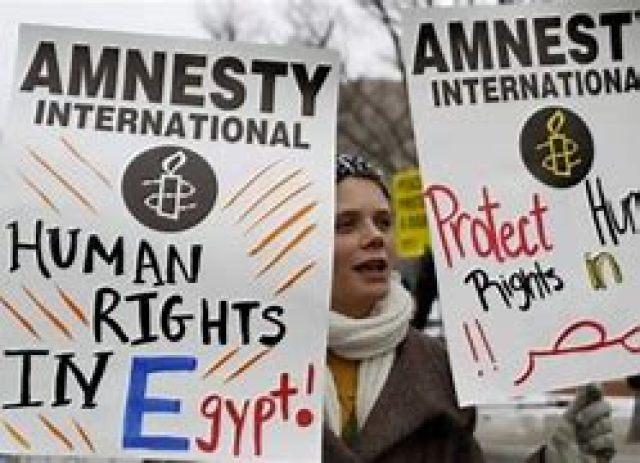 Risultato immagine per diritti umani egitto senza copyright